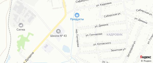 Переулок Гончарова на карте Копейска с номерами домов