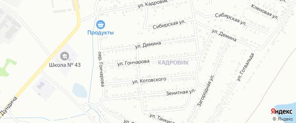 Улица Гончарова на карте Копейска с номерами домов