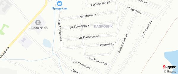 Улица Котовского на карте Копейска с номерами домов