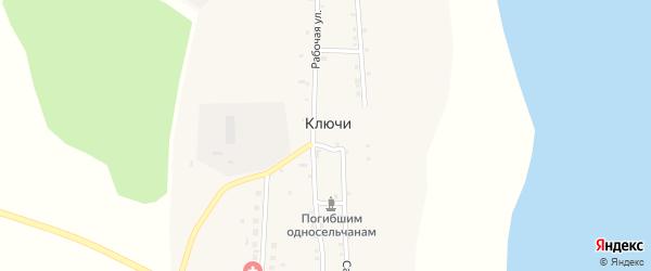 Садовая улица на карте деревни Ключи с номерами домов
