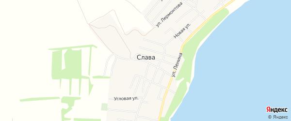 Карта поселка Славы в Челябинской области с улицами и номерами домов