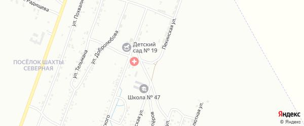 Пекинская улица на карте Копейска с номерами домов