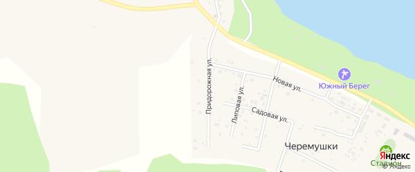 Придорожная улица на карте поселка Черемушки с номерами домов