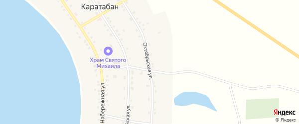 Октябрьская улица на карте села Каратабана с номерами домов