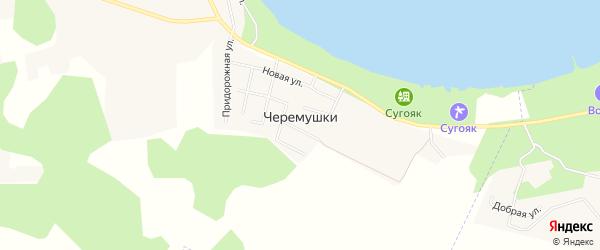 Карта поселка Черемушки в Челябинской области с улицами и номерами домов