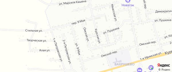 Омская улица на карте Копейска с номерами домов