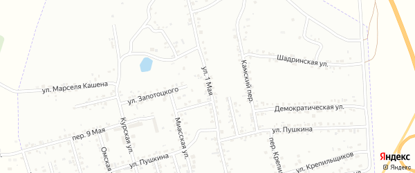 1 Мая улица на карте Копейска с номерами домов