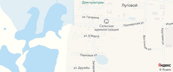 Улица 8 Марта на карте Лугового поселка с номерами домов