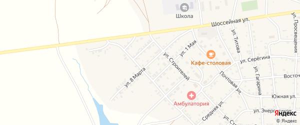 Улица 8 Марта на карте села Бобровки с номерами домов
