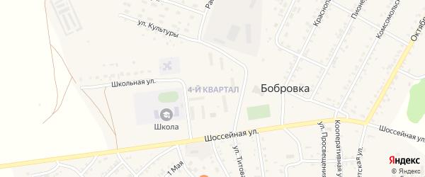 Улица 4 Квартал на карте села Бобровки с номерами домов
