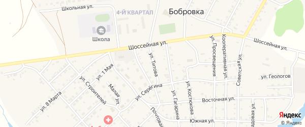 Улица Титова на карте села Бобровки с номерами домов