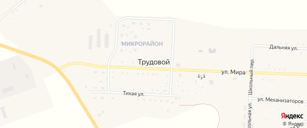 Улица Мира на карте Трудового поселка с номерами домов