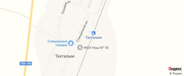 Полевая улица на карте станции Тахталыма с номерами домов