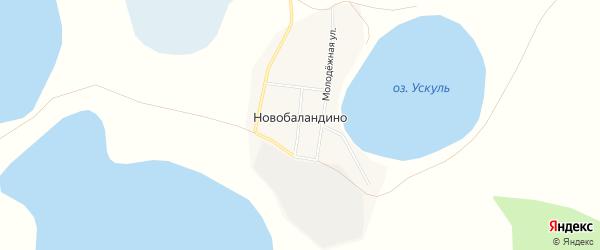 Карта деревни Новобаландино в Челябинской области с улицами и номерами домов
