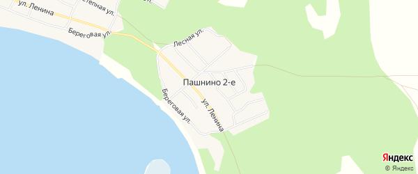 Карта деревни Пашнино 2-е в Челябинской области с улицами и номерами домов