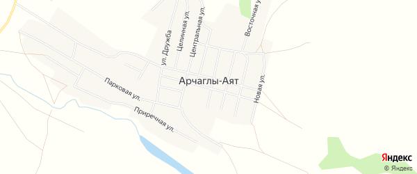 Карта поселка Арчаглы-Аят в Челябинской области с улицами и номерами домов