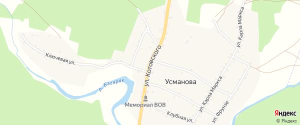 Улица Котовского на карте деревни Усманова с номерами домов