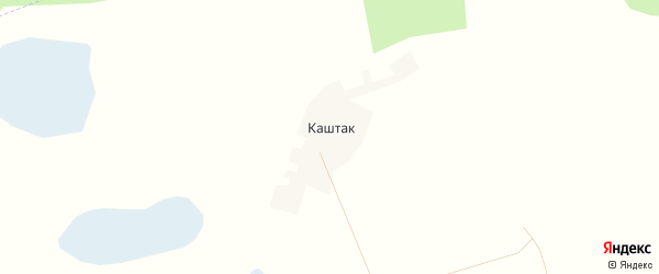 Карта деревни Каштака в Челябинской области с улицами и номерами домов