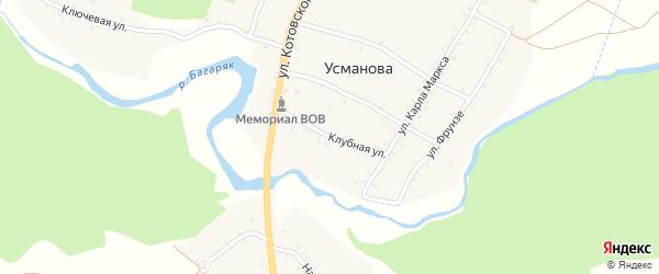 Клубная улица на карте деревни Усманова с номерами домов