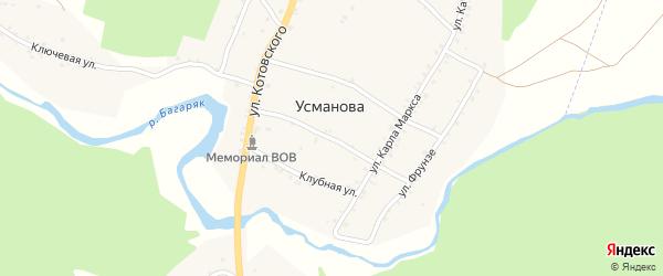 Улица Ударников на карте деревни Усманова с номерами домов