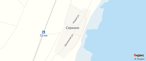Карта деревни Серкино в Челябинской области с улицами и номерами домов