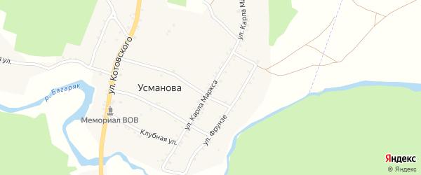 Улица К.Маркса на карте деревни Усманова с номерами домов