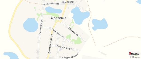 Мирная улица на карте деревни Фроловки с номерами домов