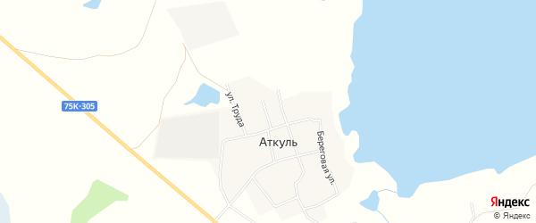 Карта деревни Аткуля в Челябинской области с улицами и номерами домов