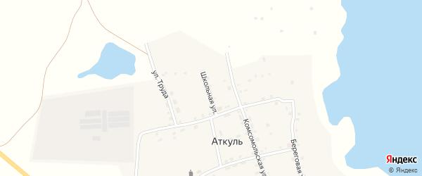 Школьная улица на карте деревни Аткуля с номерами домов