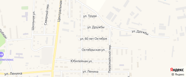 Улица 60 лет Октября на карте Миасского села с номерами домов