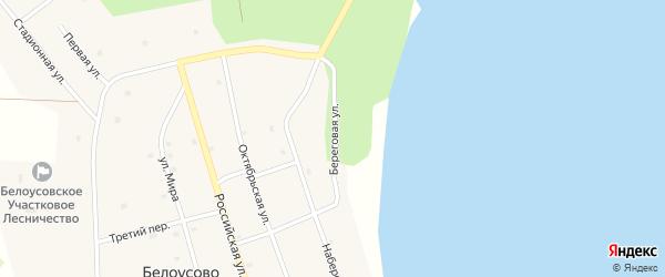 Береговая улица на карте села Белоусово с номерами домов
