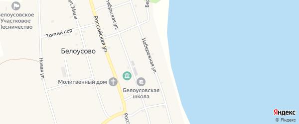 Набережная улица на карте села Белоусово с номерами домов