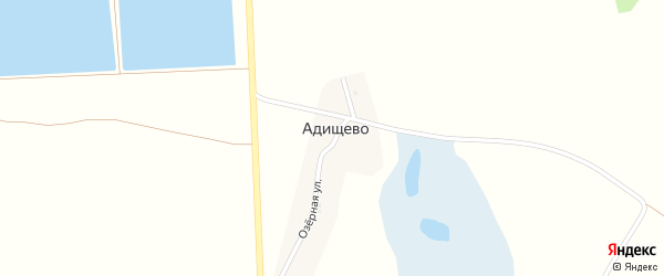 Озерная улица на карте деревни Адищево с номерами домов