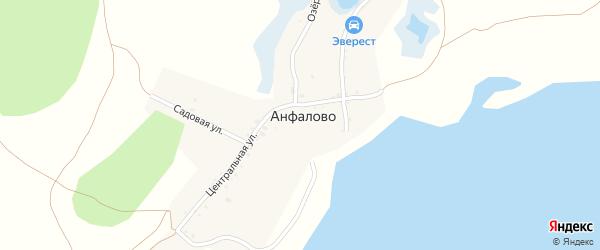 Озерная улица на карте деревни Анфалово с номерами домов
