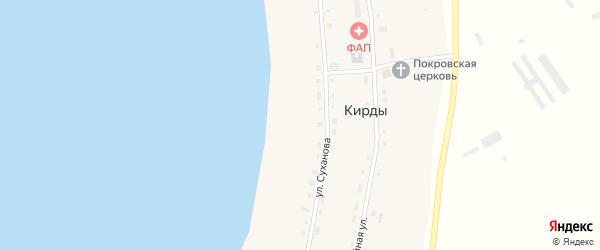 Улица Суханова на карте села Кирды с номерами домов