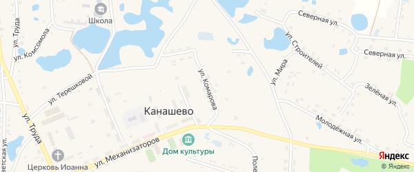 Улица Комарова на карте села Канашево с номерами домов