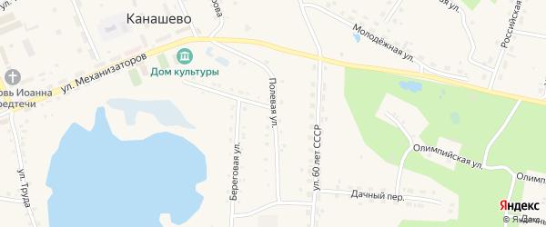 Полевая улица на карте села Канашево с номерами домов