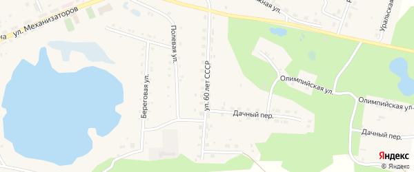 Улица 60 лет СССР на карте села Канашево с номерами домов