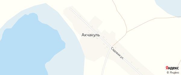 Садовая улица на карте деревни Акчакуля с номерами домов