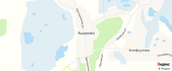 Карта села Аширово в Челябинской области с улицами и номерами домов