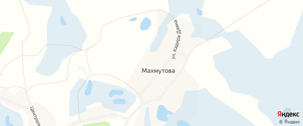 Карта деревни Махмутова в Челябинской области с улицами и номерами домов