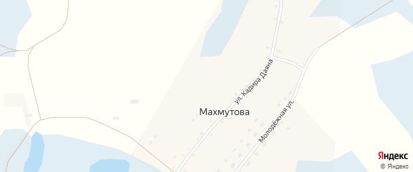 Улица Кадира Даяна на карте деревни Махмутова с номерами домов