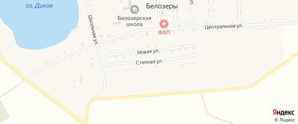 Степная улица на карте села Белозеры с номерами домов