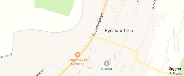 Советская улица на карте села Русской Течи с номерами домов