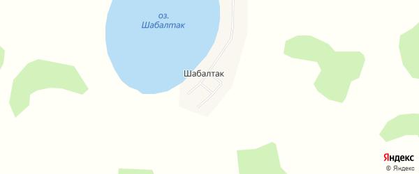 Карта деревни Шабалтака в Челябинской области с улицами и номерами домов