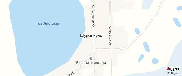 Комсомольская улица на карте деревни Шуранкуля с номерами домов