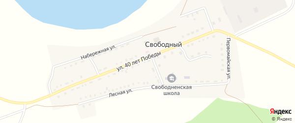 Школьный переулок на карте Свободного поселка с номерами домов
