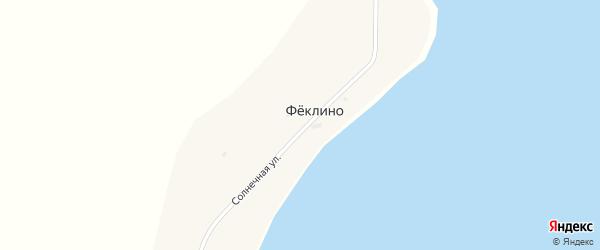Солнечная улица на карте села Феклино с номерами домов