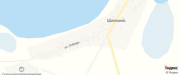 Улица Победы на карте деревни Шипкино с номерами домов