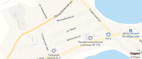 Улица Мира на карте Октябрьского села с номерами домов